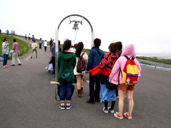 国営ひたち海浜公園0863.jpg