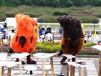 国営武蔵丘陵森林公園0246.jpg
