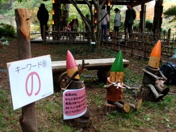 国営武蔵丘陵森林公園0287.jpg