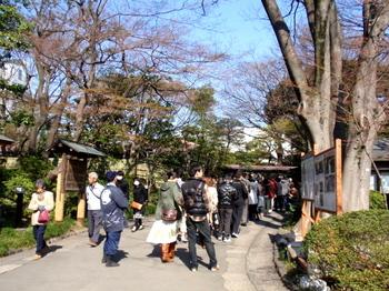小石川後楽園2035.jpg
