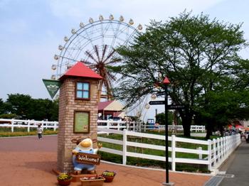 東武動物公園0547.jpg