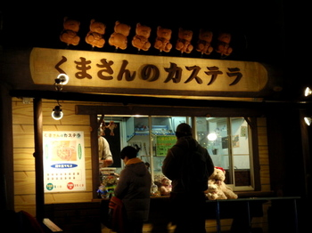 東武動物公園0795.jpg