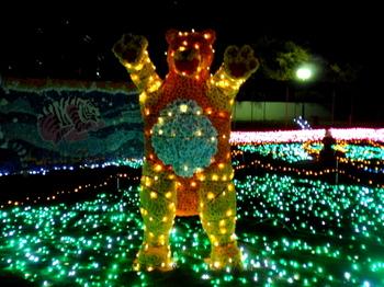 東武動物公園1365.jpg