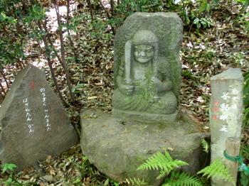 興禅院0311.jpg