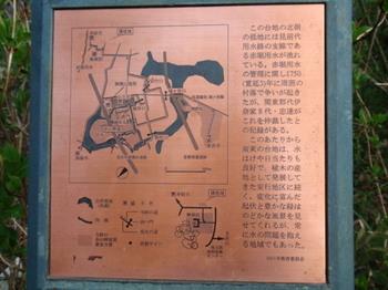 興禅院1341.jpg