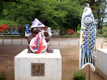 茂林寺 : ザ・トレジャーガーデン0280.jpg
