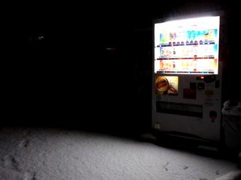 雪3992.jpg