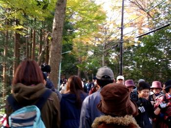 高尾山0022.jpg