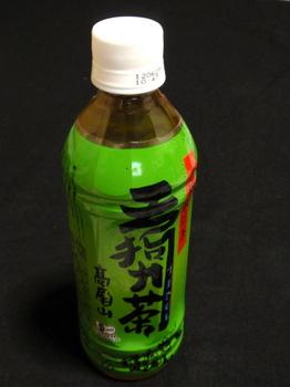 高尾山0096.jpg
