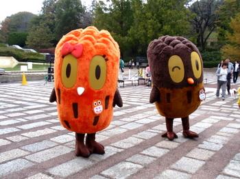 国営武蔵丘陵森林公園0243.jpg
