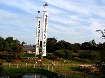 昭和記念公園1011.jpg