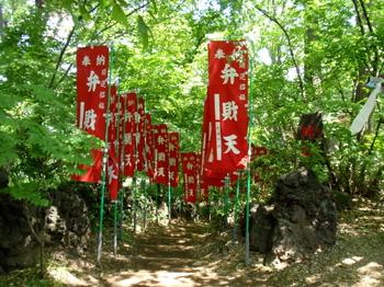 興禅院0300.jpg