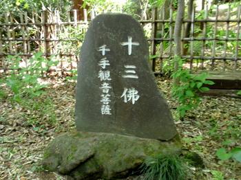 興禅院0303.jpg
