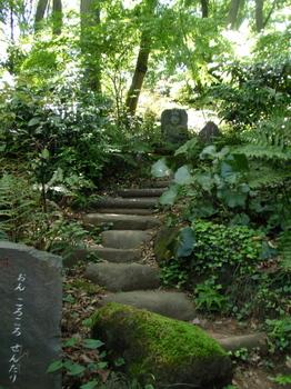 興禅院0322.jpg