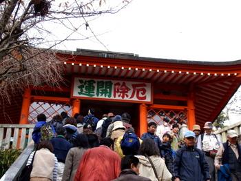 高尾山0045.jpg
